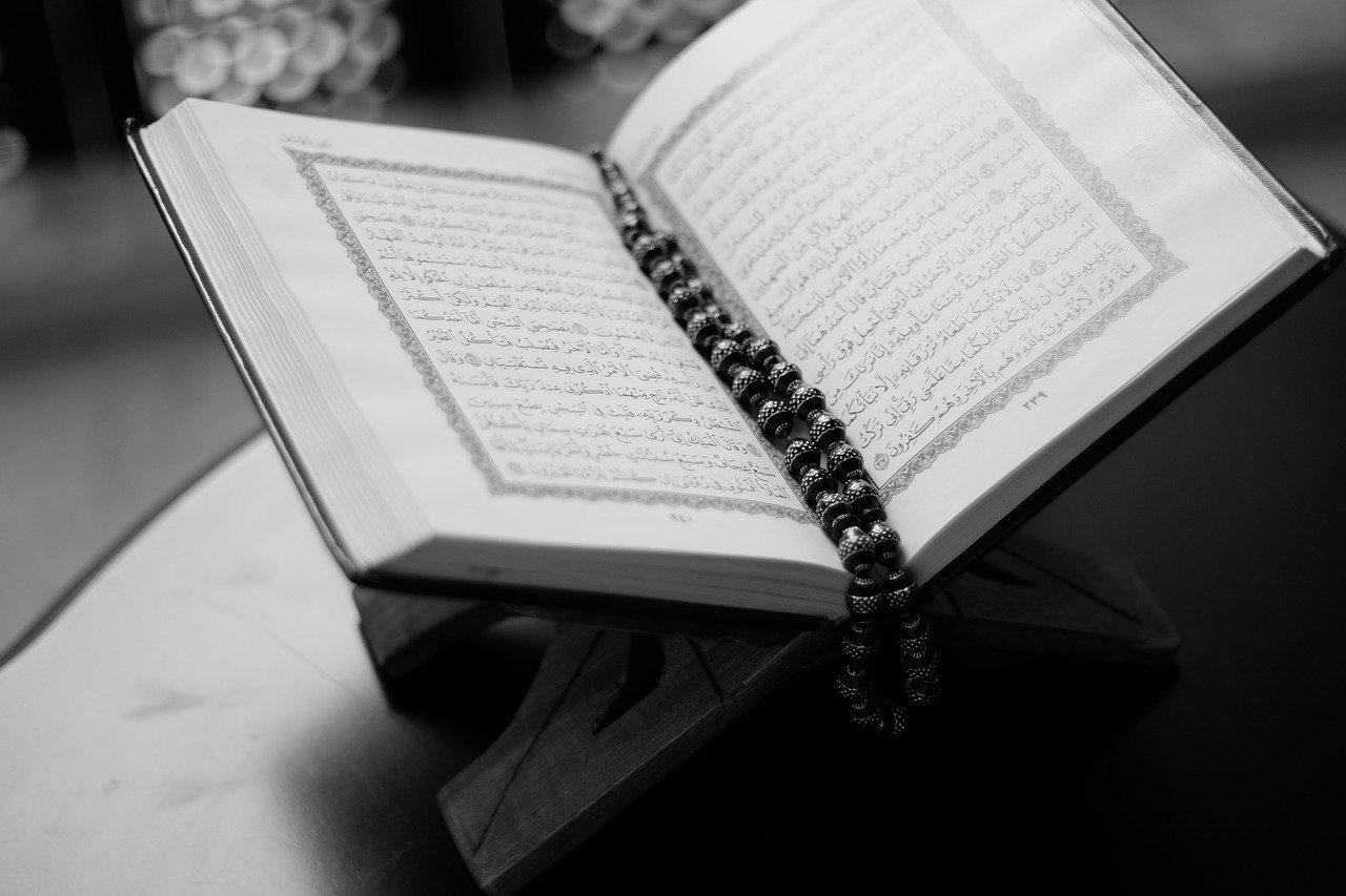 book, quran, islam